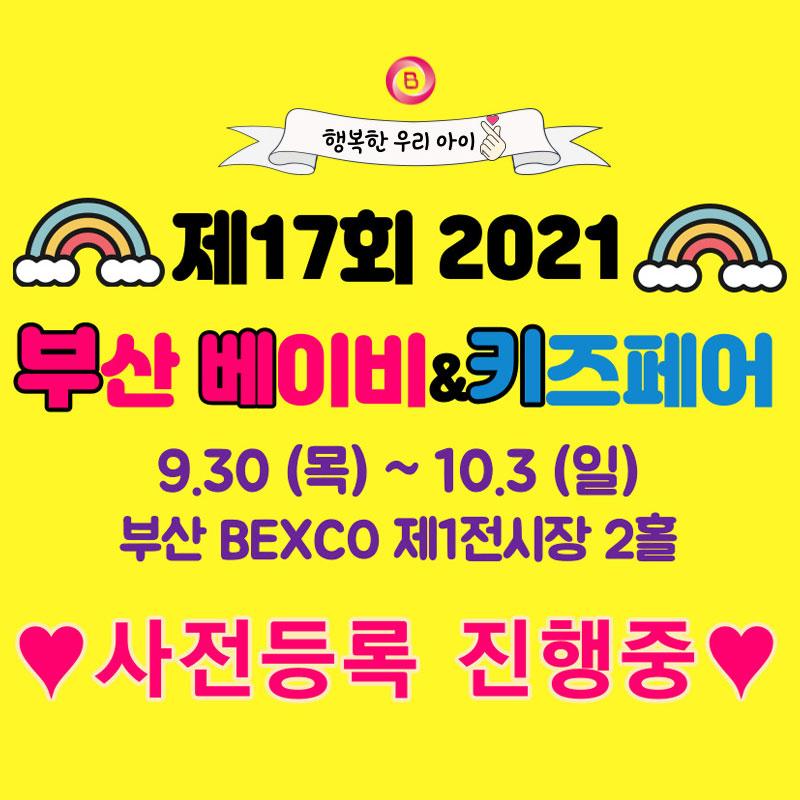 2021-10-03